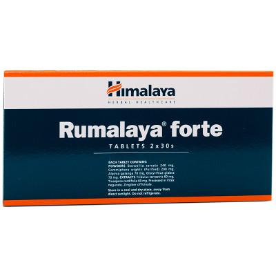 Himalaya Rumalaya Forte Tablets