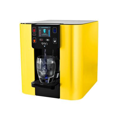 BIBO Water Bar, Yellow