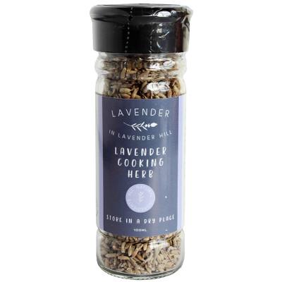 Lavender in Lavender Hill Lavender Cooking Herb