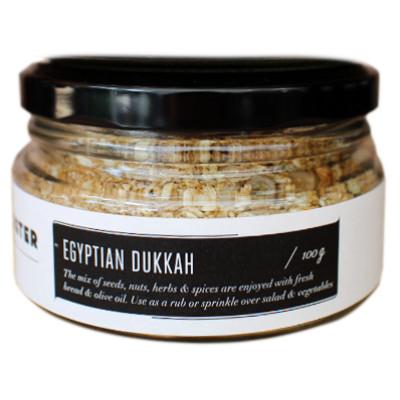 The Cooksister Egyptian Dukkah