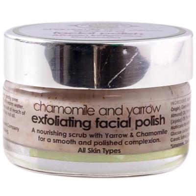 Chamomile & Yarrow Facial Scrub