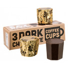 Eat Naked Dark Chocolate Coffee Cups
