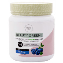 Beauty Gen Blueberry 5-in-1 Supplement- Tub