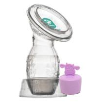 Moooka Silicone Breast Pump - Purple Stopper